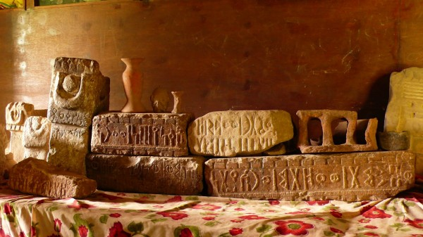 Ancient Ethiopia And Israel- oldest ancient civilization in the world