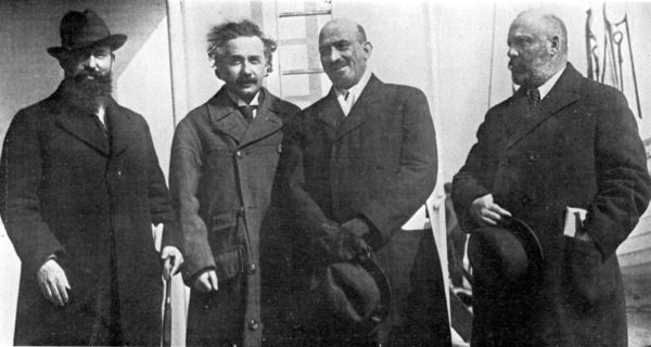 presendency of israel- interesting facts about einstein